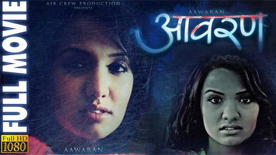 Aawaran