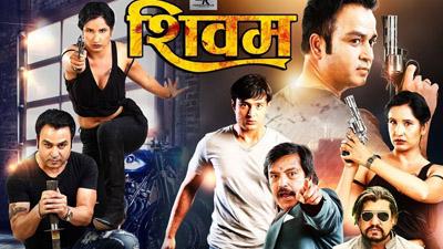 shivam nepali movie