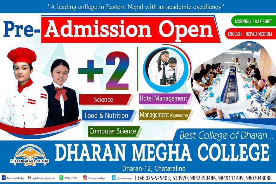 Dharan Mega College